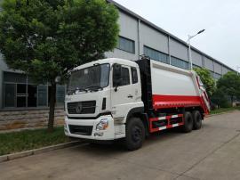 20方压缩垃圾车|东风天龙20立方后装式垃圾压缩车专卖