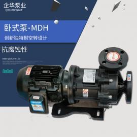 企华MPH-F-452循环磁力泵,小型轻便耐腐蚀无轴封泵