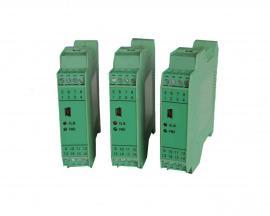 KLP-3111信号隔离器