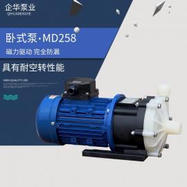 企华热销MD?#30423;?#24494;型磁力泵,耐酸碱微型磁力泵循环泵