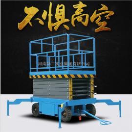 1000公斤四轮移动式升降平台 高空作业检修平台 剪叉式升降机