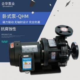 高质量磁力泵 高压微型磁力泵,耐酸碱微型磁力循环泵
