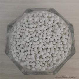 硅藻土颗粒|白色硅藻纯颗粒|制作甲醛除味包