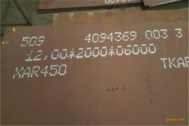 XAR500 德国耐磨板
