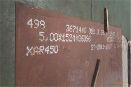XAR450德国蒂森克虏伯耐磨板