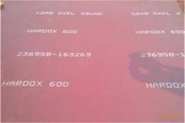 HARDOX600瑞典进口耐磨钢板