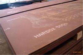 HARDOX550瑞典进口耐磨钢板