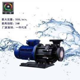 耐酸碱高温磁力化工泵