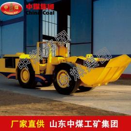 WJ系列电动铲运机,电动铲运机优质