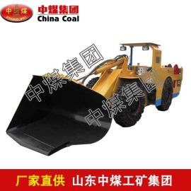 WJD-1C侧卸铲运机,优质侧卸铲运机