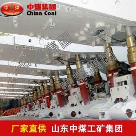 放顶煤液压支架,煤液压支架,液压支架