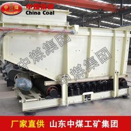 GLD甲带式给煤机,给煤机