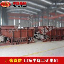 甲带式给煤机,给煤机,甲带式给煤机质量优