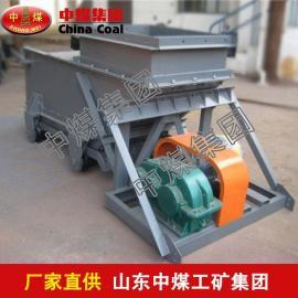 K型往复式给煤机,给煤机物优价廉