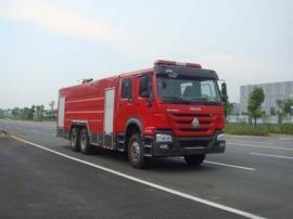 豪沃消防车|重汽豪沃16吨泡沫消防车