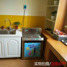 304食品级幼儿园专用饮水机