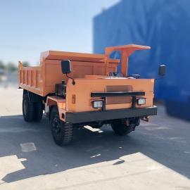 自卸翻斗式矿用运输车井下拉石头拖拉机4吨小型矿用四轮车