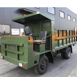矿用四不像四驱运输车 翻斗自卸四轮拖拉机运输车 煤炭运输车