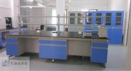微生物实验室装修要求