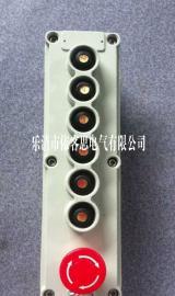 LA5817-6K防爆电动葫芦按钮行车防爆操作手柄升降机控制按钮特价