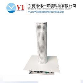 写字楼中央空调探入式光氢离子空气净化器
