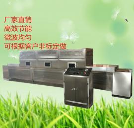 茶叶微波杀青机自动化设备有限公司