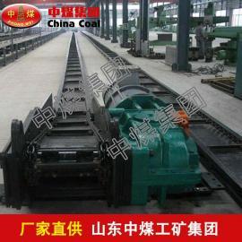 刮板输送机,刮板输送机结构,输送机
