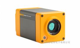 Fluke RSE600在线式红外热像仪