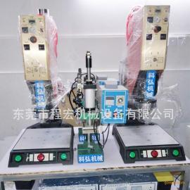 租借15K/20K超声波机械代加工超声波产品