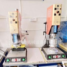 程宏 科鸿超声波塑胶胶熔接机 超音波玩具焊接机