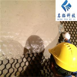 耐磨胶泥 耐磨陶瓷涂料 陶瓷耐磨料