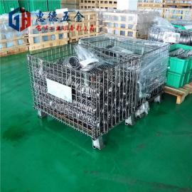 折叠式镀锌仓储笼