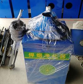 电焊焊烟净化器单臂双臂焊烟机型号