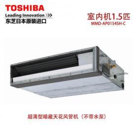东芝中央空调MINI系列四匹一拖三家用空调