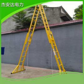 杰安达电力1.5m绝缘伸缩人字梯 2.4米电工玻璃钢升降人字梯厂家