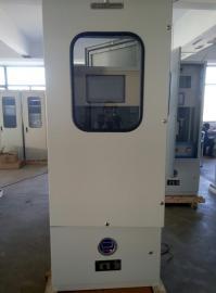 密闭电石炉在线尾气分析监测系统