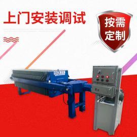 污水处理厂专用厢式40平方板框压滤机