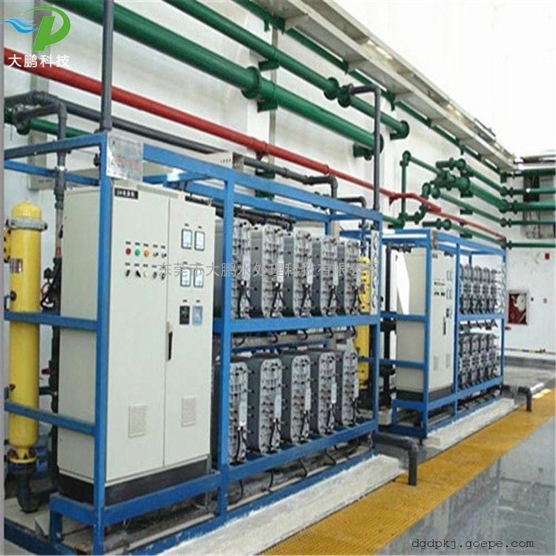 EDI高纯水制取设备 RO+EDI超纯水设备
