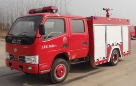东风小型水罐消防车 东风2吨消防车出售