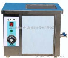 小型超声波清洗机 QT-28-CSB