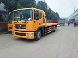东风多利卡7.2米平板救援拖车