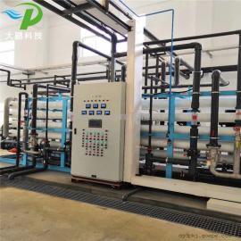 洗衣液用去离子水设备 工业去离子一级反渗透设备
