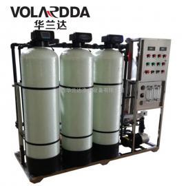 华兰达直供精细化工行业用纯水设备 全自动RO反渗透纯净水设备