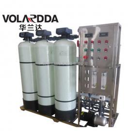 灵山化工循环水处理装置 工业制取纯水设备 反渗透设备选华兰达