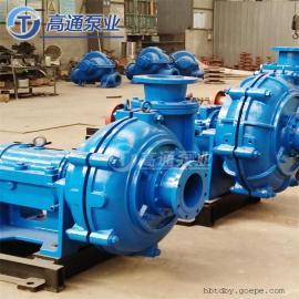 300ZJ-A85卧式耐磨渣浆泵高铬合金