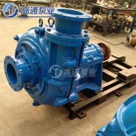 250ZJ-A85卧式耐磨渣浆泵高铬合金