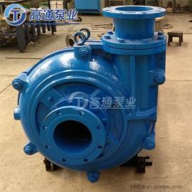 150ZJ-A50卧式耐磨渣浆泵高铬合金