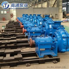 300ZJ-A90卧式耐磨渣浆泵高铬合金
