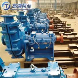 300ZJ-A65卧式耐磨渣浆泵高铬合金