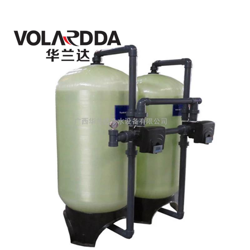 华兰达热销0.5-3T/H全屋中央净水系统 满足小区房屋不同用水要求